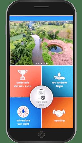 app-new-2
