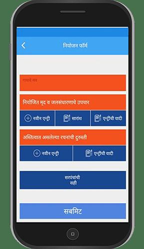 app-new-3