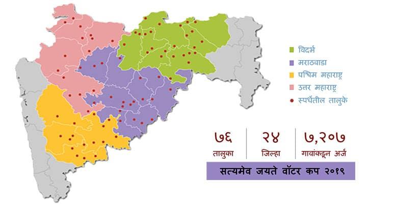 Map Unit 2019-MR