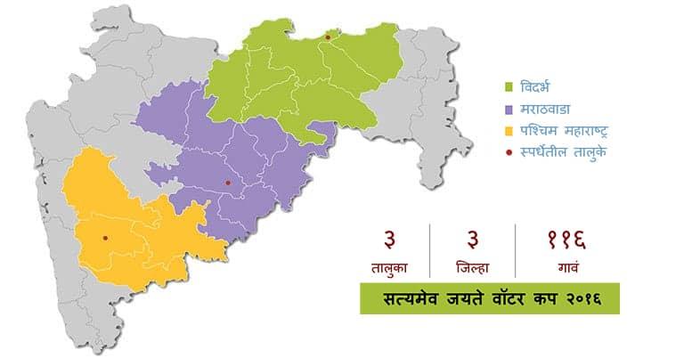 maharashtra-map-marathi-2016