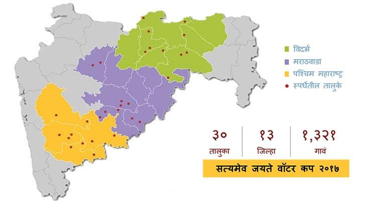 maharashtra-map-marathi-2017
