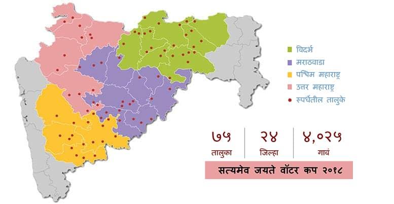 maharashtra-map-marathi-2018